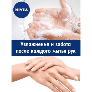 Гель-догляд для душу Nivea Зволоження та догляд 500мл - купити, ціни на Метро - фото 3