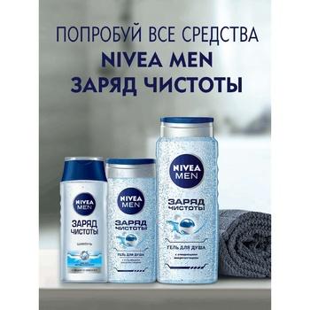 Гель для душа Nivea Men Заряд чистоти 250мл - купити, ціни на CітіМаркет - фото 2