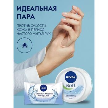 Nivea Sea Minerals Toilet Soap 90g - buy, prices for Auchan - photo 2
