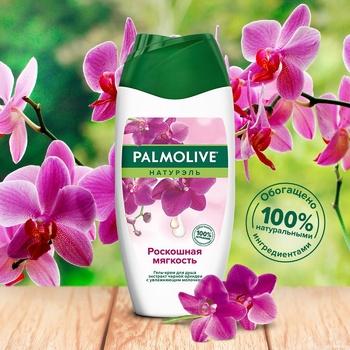 Гель-крем для душа Palmolive Натурель Розкішна м'якість Чорна орхідея і зволожуючу молочко 250мл - купити, ціни на Ашан - фото 5