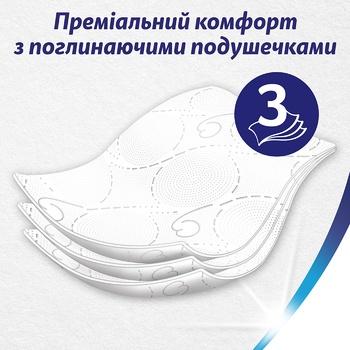 Zewa Deluxe Jasmine Toilet Paper 8pcs - buy, prices for CityMarket - photo 4