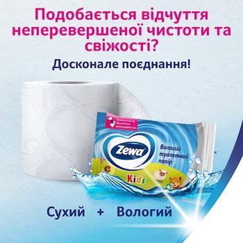 Бумага туалетная Zewa Deluxe Жасмин 8шт - купить, цены на УльтраМаркет - фото 3