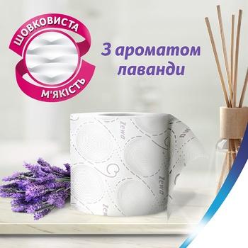 Туалетная бумага Zewa Deluxe Лаванда трехслойная 8шт - купить, цены на МегаМаркет - фото 5