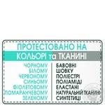 Дезодорант-Антиперспірант Garnier Mineral Невидимий захист Дотик свіжості  50мл - купити, ціни на Novus - фото 2