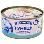 Тунец Аквамарин для салатов в собственном соку 185г - купить, цены на МегаМаркет - фото 1