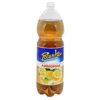 Напиток Росинка Лимонад 2л - купить, цены на МегаМаркет - фото 1