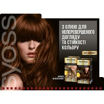SYOSS Oleo Intense 6-76 Shimmering Copper Ammonia Free Hair Dye 115ml - buy, prices for CityMarket - photo 3
