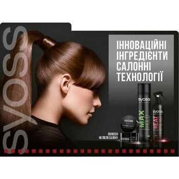 Syoss Keratin Hairspray Extrasensory fixation 4 400ml - buy, prices for CityMarket - photo 2