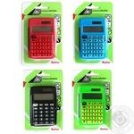 Calculator Auchan