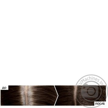 L'Oreal Magic Retouch Spray toning dark brown for instant coloring of adult hair roots 75ml - buy, prices for Novus - image 2
