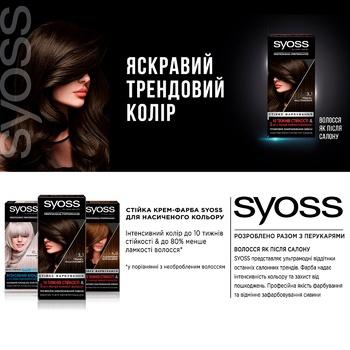 SYOSS №8-7 Hair Dye Caramel Blond - buy, prices for CityMarket - photo 3