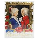 Конфеты шоколадные Reber Constanze&Wolfgang Amadeus 240г