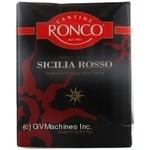 Wine Ronco red dry 12.5% 3000ml tetra pak Italy