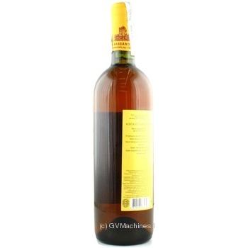 Вино біле Масандра Мускат Таврійський ординарне кріплене десертне солодке 16% скляна пляшка 750мл Україна - купити, ціни на Ашан - фото 3