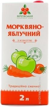 Нектар Береговский морковно-яблочный с мякотью стерилизованный гомогенизированный тетрапакет 2000мл Украина