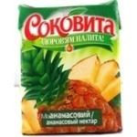 Нектар Соковита ананас 200мл тетрапакет Украина