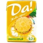 Beverage Da! pineapple juice-containing 200ml tetra pak Ukraine