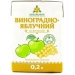 Сок Береговский яблоко-виноград осветленный 200мл тетрапакет Украина
