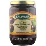 olive Kalimera black pickled 720ml glass jar Greece