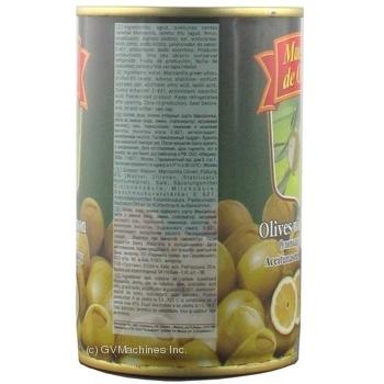 Оливки зеленые Maestro de Oliva с лимоном 300мл - купить, цены на Novus - фото 2