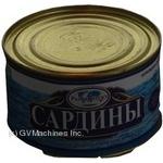 Сардины Рыбпродукт натуральные с добавлением масла 240г железная банка Украина