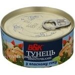 Fish tuna B&k canned 170g can Poland