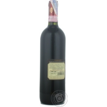 Castellani Chianti red dry wine 12.5% 0.75l - buy, prices for Furshet - image 6