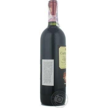 Castellani Chianti red dry wine 12.5% 0.75l - buy, prices for Furshet - image 3
