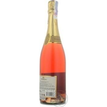 Вино игристое Bagrationi розовое полусладкое 12% 0,75л - купить, цены на Восторг - фото 4
