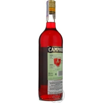 Настоянка гірка Campari 25% 1л - купити, ціни на Novus - фото 3