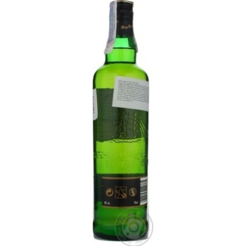 Cutty Sark Whiskey 40% 700ml - buy, prices for Auchan - photo 8