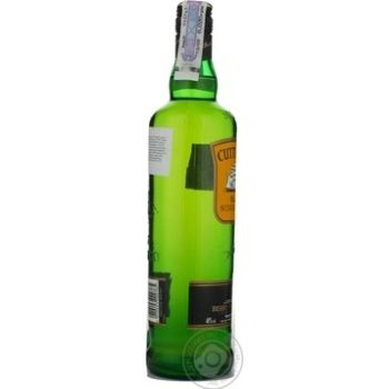 Cutty Sark Whiskey 40% 700ml - buy, prices for Auchan - photo 7