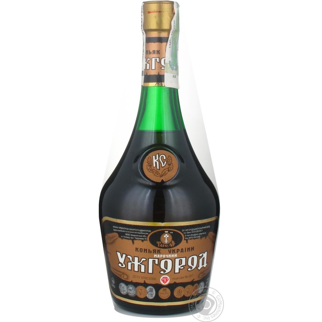 Cognac tisa 40 10yrs 500ml glass bottle ukraine drinks for Cognac auchan