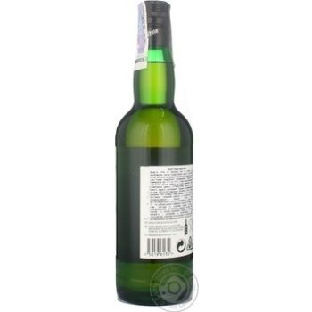 Black & White Old Choice Scotch Whiskey 40% 0.7l - buy, prices for Novus - image 2