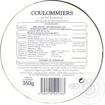 Сир Ашан Coulommiers 48,5% 350г - купити, ціни на Ашан - фото 2