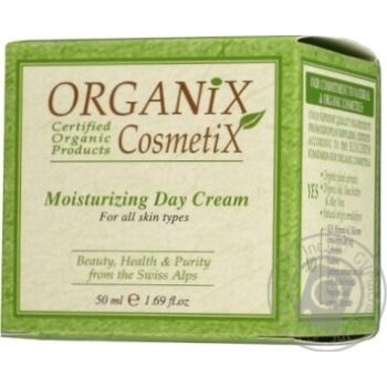 Крем Органикc косметикс Увлажняющий для лица 50мл