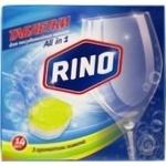 Таблетка Рино лимон для посудомойки 14шт