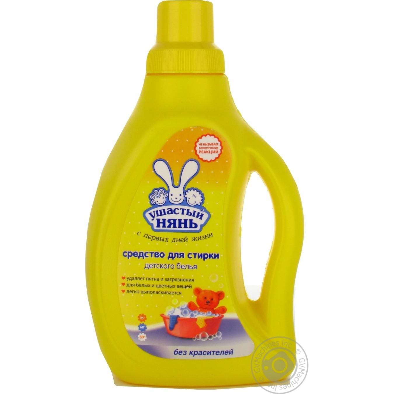 Засіб для прання Вухатий Нянь рідкий для дитячої білизни з перших днів  життя для всіх типів ada91674d6816
