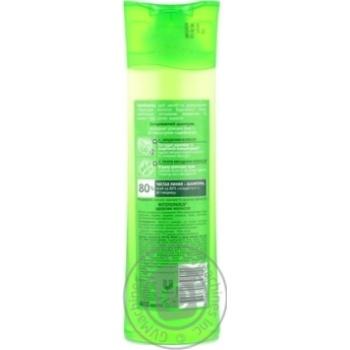 Шампунь Чистая линия Укрепляющий для всех типов волос 400мл - купить, цены на Novus - фото 2