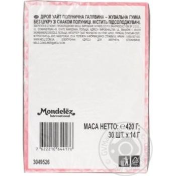 Жевательная резинка Dirol клубничная поляна 14г - купить, цены на Восторг - фото 3
