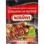 Приправа Kotanyi для гриля та шашлика Шашлик на вугіллі 30г