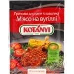 Приправа Kotanyi для гриля и шашлыка Мясо на углях 30г