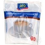 Aro Classic Coffee Beverage
