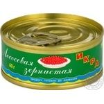 Caviar Nahodka red 130g