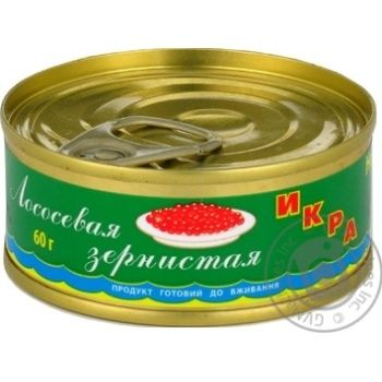 Caviar Nahodka red 130g