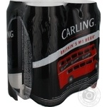 Beer Carling 2000ml can