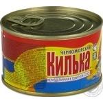 Килька Господарочка черноморская неразделанная в томатном соусе 240г - купить, цены на Фуршет - фото 2