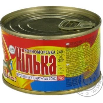 Килька Господарочка черноморская неразделанная в томатном соусе 240г - купить, цены на Фуршет - фото 3
