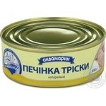 Cod-liver Akvamaryn with addition of butter 230g