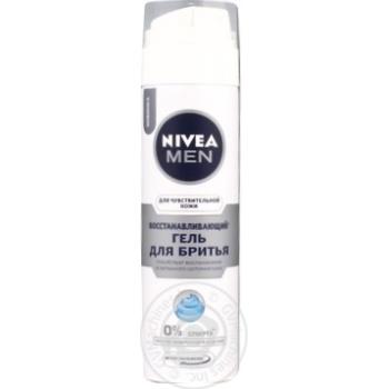 Гель для гоління Nivea men відновлюючий 200мл